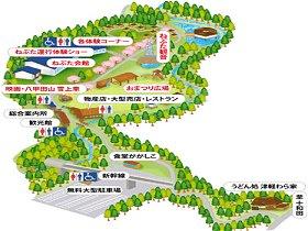 日本の秘湯を歩く: 青森 青森市 ...